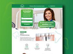 Создание сайта для стоматологических услуг.
