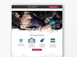 Создание сайта для оптового магазина нижнего белья