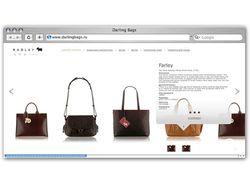 Сделать интернет-магазин, где продают сумки Radley