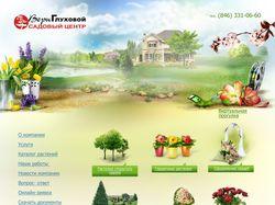 Создание дизайна сайтов!