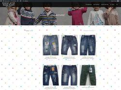 Модные детки выкладка товара