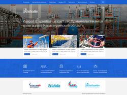 Корпоративный сайт - КазТрансГаз