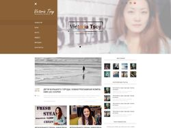 Блог - Виктория Цой