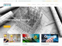 Доработка корпоративного WordPress сайта