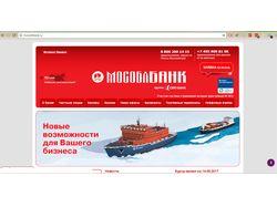 Наполнение сайта mosoblbank.ru
