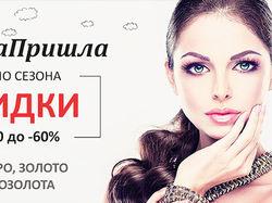 """Дизайн интернет-магазина """"1й Ювелирный Мегамаркет"""""""