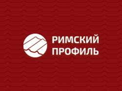 """Дизайн лендинга """"Римский профиль"""""""