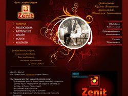 "Сайт фото-, видео-студии ""Зенит"""