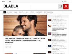 Информационный сайт, CMS Joomla!
