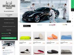 Создание сайта по отрисованному дизайну