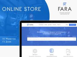 Fara - Интернет-магазин авто запчастей