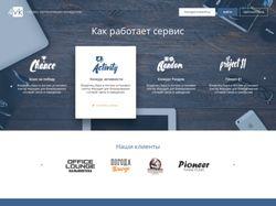 Верстка + JS веб-приложения 4vk