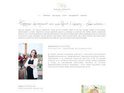 Сайт свадебного распорядителя Маргариты Москалевой