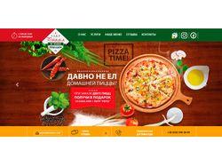 http://pizzalenina.ks.ua