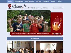 www.tikime.lt – Церковь