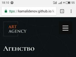 Видео агенство Art Agency