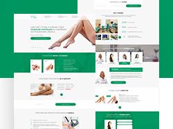 Landing page - Бест клиник