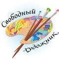 Евгения Герасимова