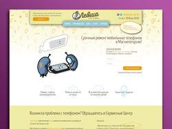 Левша.com - ремонт телефонов