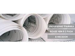 Кейс: Услуги по печати проектной док-ции, чертежей