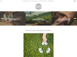 Разработка сайта eco-cosm.com