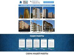 Разработка сайта dolshik-vlg.ru