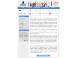 Разработка сайта zpp-volga.ru