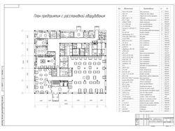 РКД по ЕСКД, 3д моделе деталей, чертежи, текст