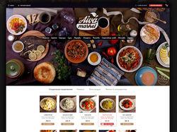 Интернет ресторан Aiva маркет