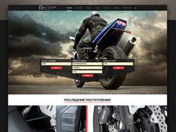 Дизайн интернет магазина запчастей HITECH PARTS
