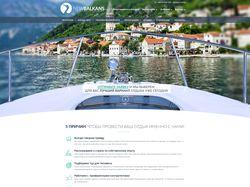 Дизайн сайта и логотип NEW BALCANS
