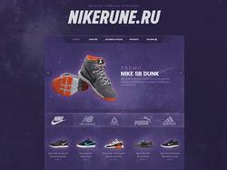 Дизайн интернет магазина Кроссовок