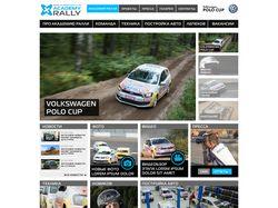 Дизайн сайта Академия Ралли