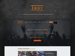 Дизайн сайта аукциона Tikky