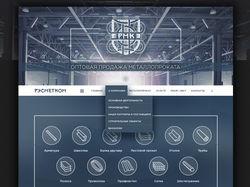 Сайт компании РусМетКом