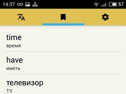 Yandex Dictionary