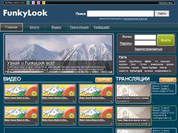 Проект Fankylook (главная страница)