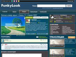 Проект Fankylook (внутренняя страница)