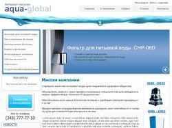 """Интернет-магазин """"Аква-глобал"""""""