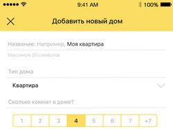 Яндекс.Дом (Умный Дом) - Добавление нового дома