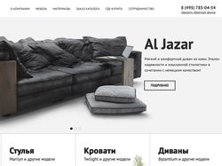 Наполнение интернет-магазина мебели премиум класса