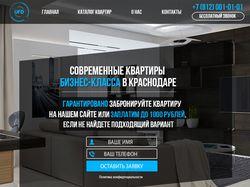 "Квартиры бизнес класса ""посуточно"" в Краснодаре"