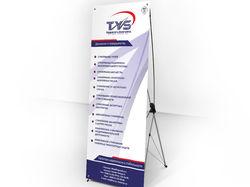 Баннер-паучок для страховой компании