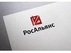 """Дизайн логотипа для ООО """"РосАльянс"""""""