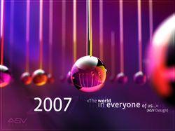 3D стилизация «2007»