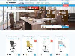 Главная страница интернет-магазина офисной мебели
