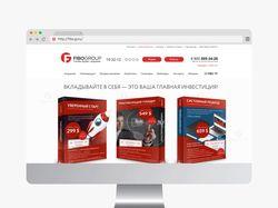 Дизайн страниц: Специальные пакетные предложения
