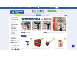"""Интернет-магазин """"Инструмент клуб"""""""