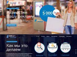 Сайт визитка для собственных нужд infoinstant.ru/