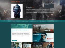 Развлекательный портал Игро Мэн.